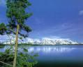 Tapeta Aljaška pohoří