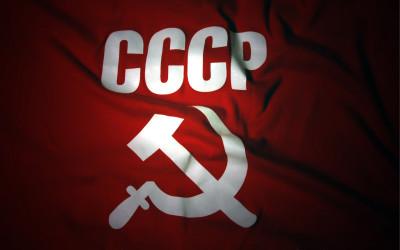 Tapeta: CCCP