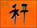 Tapeta chin symbols