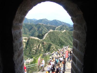 Tapeta: Čína- velká zeď
