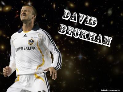 Tapeta: David Beckham