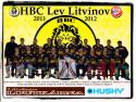 Tapeta HBC Lev Litvínov