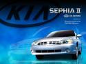 Tapeta KIA Sephia 2