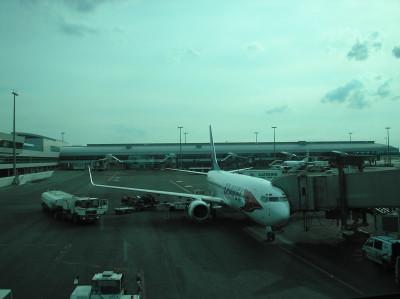 Tapeta: Letiště Praha Ruzyně