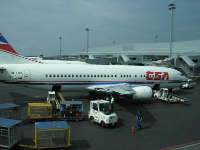 Tapeta: Letiště Ruzyně 5