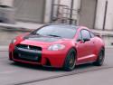 Tapeta Mitsubishi Eclipse Premium