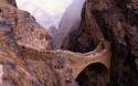 Tapeta Most v Jemenu, západní Sahara