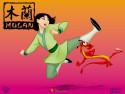 Tapeta Mulan 6