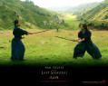 Tapeta Poslední samuraj 4