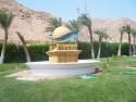 Tapeta Sea Sun Dahab-hotel