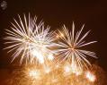 Tapeta Šťastný nový rok