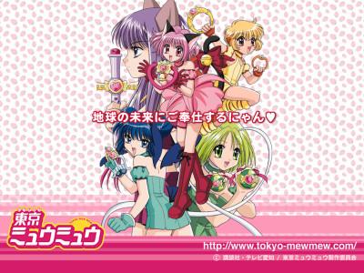 Tapeta: Tokyo mew mew