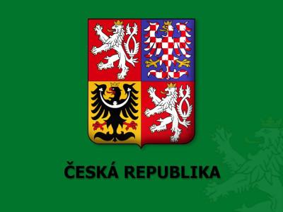 Tapeta: Velký znak ČR 2