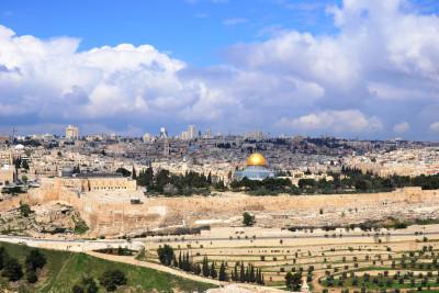 Tapeta: Yerusalem
